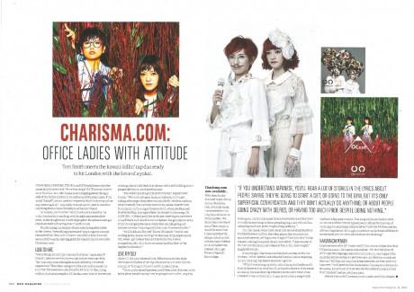 HJF16_Charisma.com_NEO Magazine-page-001